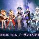 Gホールディングス、『ステラメイデン ~リフレクスター~』で新エリア「ノーザンエリア」と期間限定キャラクターを公開!