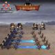 インゲーム、『天下三分-果て無き戦場-』のゲーム序盤と戦闘シーンの画面を公開!