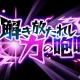 スクエニ、『ドラゴンクエストライバルズ』の2月22日に配信する第2弾カードパック「解き放たれし力の咆哮」の情報を公開 PC版も同日よりサービス開始!