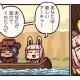 FGO PROJECT、「ますますマンガで分かる!Fate/Grand Order」の第98話「二人なら」を公開…助けてくれたアーチャーの様子が…。