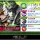 ファイブクロス、『三国ブレード』で明日から新武将「馬超」が登場 新協力コンテンツ「神獣戦」開催