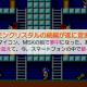 YMCAT、「デーモンクリスタル」シリーズ最新作『デーモンクリスタルⅣ』をGoogle Playでリリース