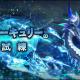 任天堂とCygames、『ドラガリアロスト』でイベントクエスト「真ドラゴンの試練」に「真マーキュリーの試練」を追加決定!