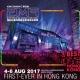 香港政府観光局、「ICBC(Asia) eスポーツ&ミュージックフェスティバル香港」を8月4日~6日に開催