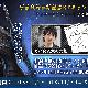 ガーラジャパン、『FOX-Flame Of Xenocide-』でメインキャラ「カイ」に関するプレイ動画を公開! サイン色紙が当たるTwitterキャンペーン第3弾も
