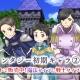 KADOKAWA、ライトノベルゲーム作成アプリ『ラノゲツクール』と『ラノゲツクールF』で男性キャラのファンタジー衣装を追加