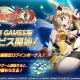 ブシロードとポケラボ、『戦姫絶唱シンフォギアXD UNLIMITED』DMM GAMES版の正式サービス開始ッ!