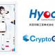 CryptoGames、兵田印刷工芸のマスコットキャラクター「More」をNFTで販売! 6月21日より!