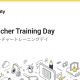 ユニティ、「Unityティーチャートレーニングデイ」の2021年度開催スケジュールを発表