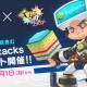 ポノス、『ファイトクラブ パーティ』で賞金総額30万円の賞金大会含む「BlueStacks」コラボイベントを開催!