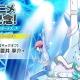 バンナム、『アイドルマスターSideM LIVE ON ST@GE!』でアニメ放送記念ログインボーナス…Mスター×250とSR+蒼井享介をプレゼント
