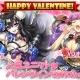 アクセルマーク、『ワールドクロスサーガ』でバレンタインキャンペーン開催 メンバーオーディションで玉藻前(CV:高田憂希さん)も参戦!