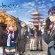 SMSといちから、街めぐりを楽しむ新感覚アプリ『にじめぐり。』を9月17日にリリース決定…「にじさんじ」が京都に出現し街を実況