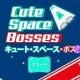 SQOOL、フィンランドのゲームを日本で提供する「シドラ・マーケティング株式会社」を設立…第1弾シューティングゲーム『キューボス』の提供開始