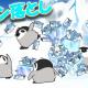 サイバード、カジュアルゲーム『ペンギン落とし』を配信開始