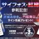KONAMI、『武装神姫 アーマードプリンセス バトルコンダクター』で沢城みゆきさん、門脇舞似さんサイン色紙プレゼントCPを開催