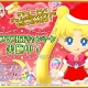バンナム、『美少女戦士セーラームーン セーラームーンドロップス』で「クリスマス Twitter リツイートキャンペーン」を実施