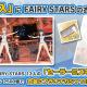 バンナム、『ミリシタ』で衣装購入に「セーラーミズギ (FAIRY STARS)」を追加 有償ミリオンジュエル2500個で購入できる