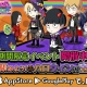 サイバード、『モブサイコ100~サイキックパズル~』で ハロウィンをテーマにした初イベント「集めよう!ハロウィンの宝物」を開催中!