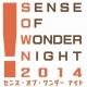 【TGS2014】CESA、「東京ゲームショウ2014」で開催する「センス・オブ・ワンダー ナイト2014」と「インディーゲームコーナー」のエントリー受付を開始