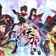 DeNA、和風パズルRPG『妖刀 あらしとふぶき -Sword of Twins-』のサービスを3月31日に終了