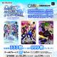 コナミアミューズメント、『クイズマジックアカデミー 軌跡の交叉 -Xross Voyage-』でオリジナルICカードプレゼントCPを開催