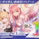 Regina Entertainment、キセカエ&リズムゲーム『Memories of Link』の5月24日に配信へ 事前登録者数は70万人突破!