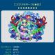 パオン・ディーピー、『エイリアンのたまご』にてスターフェスガチャを開催! 限定エイリアン「アネモネーラ(★7)」登場
