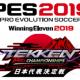 【TGS2018】スカパーJSAT、e-Sports Xにて行われる『ウイニングイレブン 2019』及び『鉄拳7』の大会をBS スカパー!で無料生放送決定!
