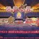 ブシロードとポケラボ、『戦姫絶唱シンフォギアXD UNLIMITED』で「テイルズ オブ シンフォニア」コラボを9月30日より開催決定!
