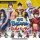 マイネットゲームス、『戦乱のサムライキングダム』で『戦国BASARA バトルパーティー』とのコラボ開催!!