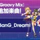 ブシロードとDonuts、『D4DJ Groovy Mix』でカバー楽曲「Yes! BanG_Dream!」を追加!