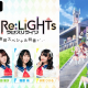 KLabとKADOKAWA、TVアニメ『ラピスリライツ』放送直前特番を7月4日にABEMAで放送! PV第4弾も公開
