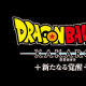 バンナム、『ドラゴンボールZ KAKAROT』Switch版を9月22日に発売! 追加エピソード「新たなる覚醒」も収録