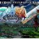 グッドスマイルカンパニー、期待の新作RPG『グランドサマナーズ』をニコニコ超会議に出展…先行体験が可能 特製うまい棒もプレゼント