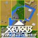 ドリームファクトリー、『ゼビウス ガンプの謎はすべて解けた!?』の配信を開始 懐かしき『Xevious』が新機能追加で蘇る!?