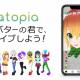 アンビリアル、スマホを使った3Dアバターライブ配信アプリ「トピア」の事前登録&先行体験ユーザー募集を開始