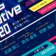 KLab、学生向けデザイナーズコンテスト「KLab Creative Fes'20」を開催