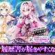 DMM GAMES、『かんぱに☆ガールズ』で「かんぱに☆6月病と悪魔の新人研修」イベントに新しいクエストを追加