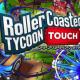 メディア工房、ATARIと共同でテーマパークSLG『RollerCoaster Tycoon Touch』のiOS版サービス開始