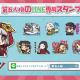 NetEase、『IdentityⅤ 第五人格』のLINEスタンプを販売開始 Amazonギフトカードが当たるキャンペーンも実施中