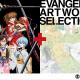新宿髙島屋、「ヱヴァンゲリヲンと日本刀展 + EVANGELION ARTWORK SELECTION」を8月30日より開催!