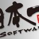日本一ソフト、新株式の発行価格は827円に決定 調達上限額は5.5億円と当初想定を1億円上回る