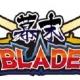 ロケットナインゲームス、Android用ゲーム『幕末BLADE(ブレイド)』で期間限定イベント「一斉攻撃」を実施 ガチャイベントも開催