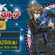 ブシロード、「カードファイト!! ヴァンガード」のイベント「ヴァンガードストアin東京駅」を開催中!