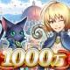 コロプラ、『クイズRPG 魔法使いと黒猫のウィズ』が国内累計1000万DLを突破! 全員に「10,000メイト」プレゼント