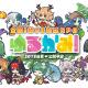enishとスクエニ、スマホ向け全国!神さま育成RPG『ゆるかみ!』の共同開発を4月より開始 iOS版、Android版とも2015年夏配信開始の予定