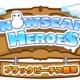 ジー・モード、スマートフォン向けディフェンスゲーム『Snowscape Heroes ~ブラックピーチズ襲来~』のサービスを終了
