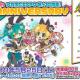 「メガホビEXPO 2019 Spring 」が5月25日に開催決定! メガハウスのほか、10社が新作フィギュアを多数展示!
