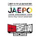 ドワンゴとGzブレイン、日本アミュ-ズメント産業協会、「JAEPO×闘会議 2019」の開催を2019年1月26日、27日に決定!